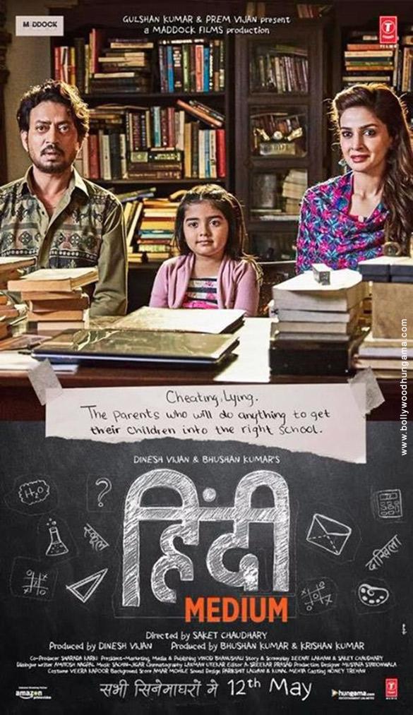 Aamir Khan Wallpapers Hd 2017