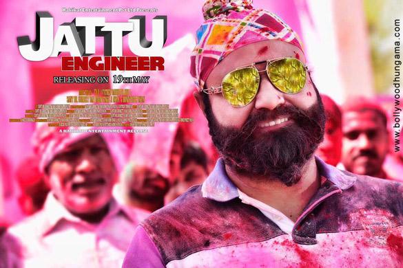 Jattu Engineer