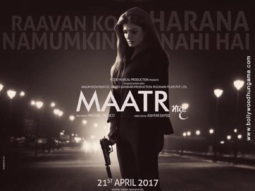 First Look Of The Movie Maatr