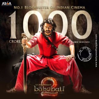 First Look Of The Movie Baahubali 2 - The Conclusion