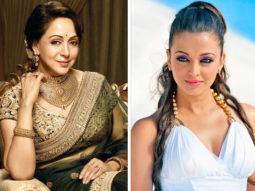 Hema Malini cannot stop praising Aishwarya Rai Bachchan and this is the reason! News