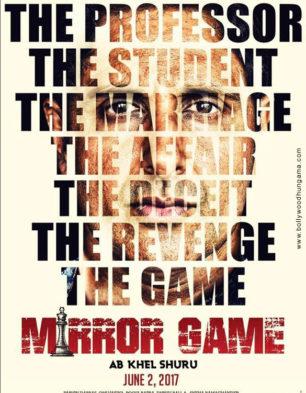 First Look Of Mirror Game - Ab Khel Shuru