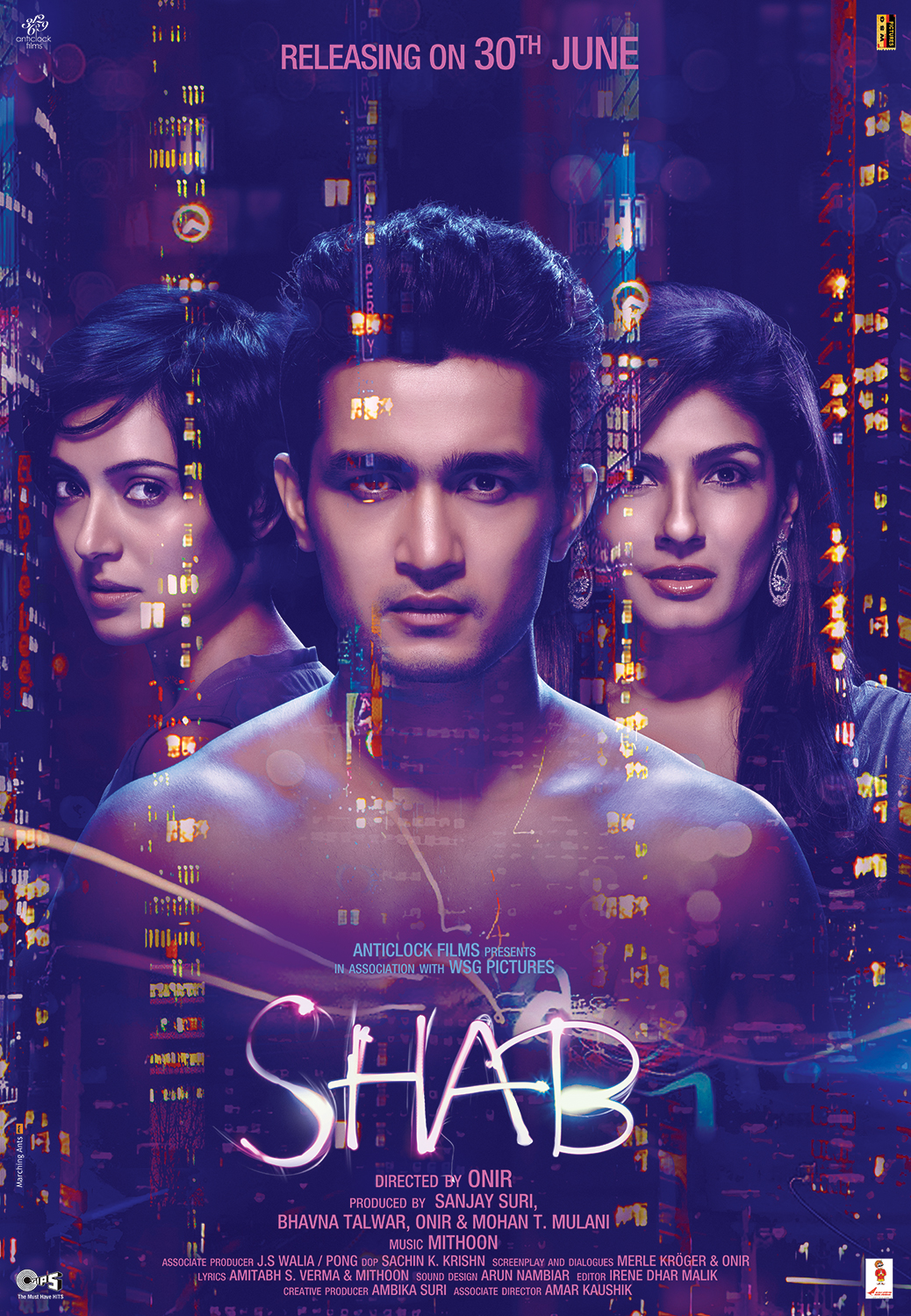 Watch Theatrical Trailer (Shab) Now - Bollywood Hungama