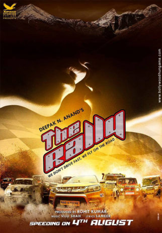 First Look Of The Movie The Rally