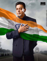 First Look Of The Movie Vishwaroop II