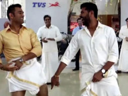 WATCH MS Dhoni learns Lungi Dance, not from Shah Rukh Khan but from Prabhu Dheva