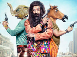 Bank Chor makes a meagre 2% profit