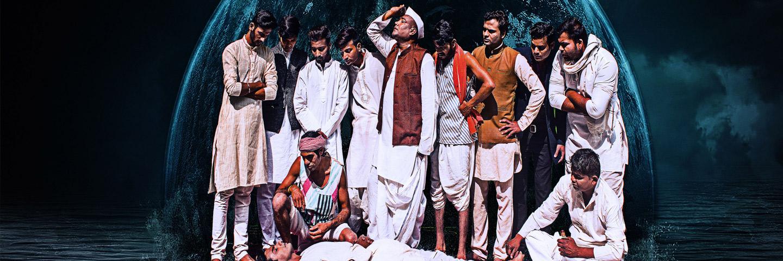 Duniya Khatam Ho Rahi Hai