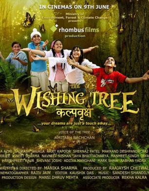 First Look Of The Movie The Wishing Tree (Kalpvriksh)