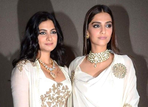 Image result for Rhea kapoor