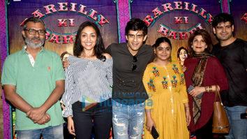 Ayushmann Khurrana, Nitesh Tiwari, Ashwiny Iyer Tiwari and others attend Bareilly Ki Barfi trailer launch