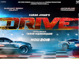 First Look From The Movie Drive