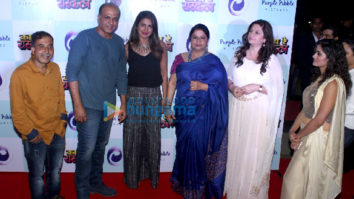 Priyanka Chopra spotted with other celebs at the special screening of her Marathi film 'Kay Re Rascala'