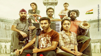 First Look Of The Movie Qaidi Band