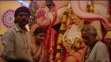 Aala Re Aala Ganesha (Daddy)