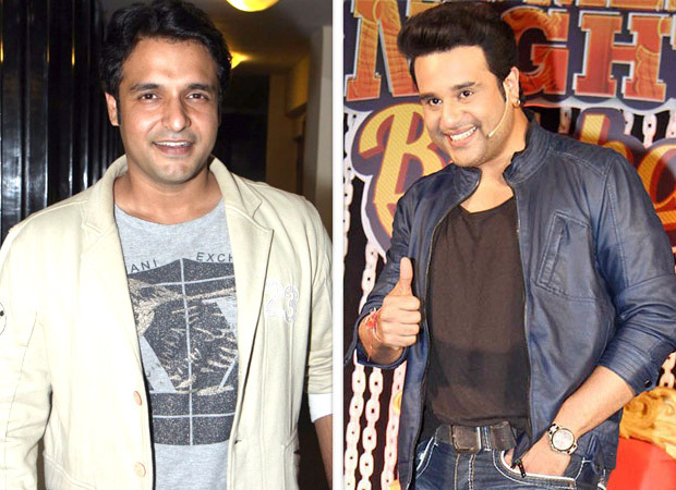 Govinda's nephews Vinay Anand and Krushna Abhishek team up for a film