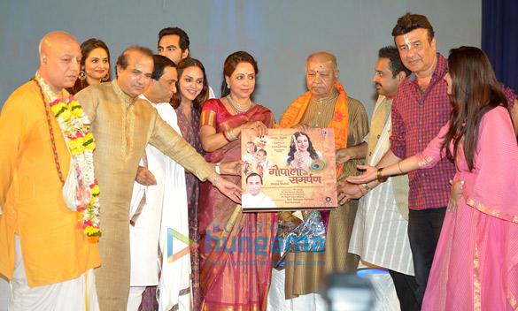 Hema Malini, Shankar Mahadevan, and Anu Malik launch the Gopala Ko Samarpan devotional album