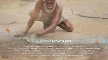 First Look Of The Movie Kadvi Hawa