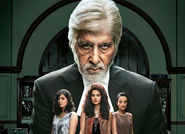 Pink wins the Best Film award at Indian Film Festival of Melbourne