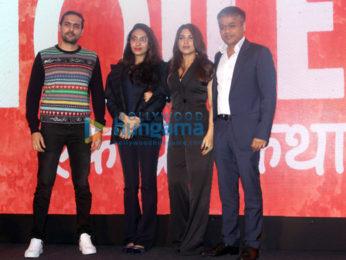 Press conference of 'Toilet – Ek Prem Katha'