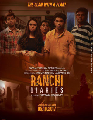 First Look Of The Movie Ranchi Dairies