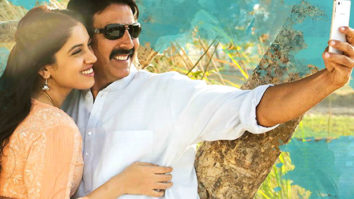 Toilet – Ek Prem Katha Day 13 in overseas