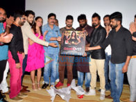 Audio release of 'Game Over'