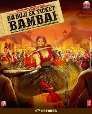 First Look Of The Movie Babuji Ek Ticket Bambai
