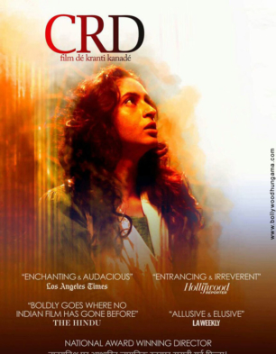 First Look Of CRD
