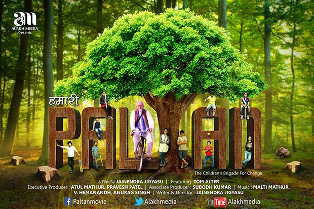 First look of the film Hamari Paltan