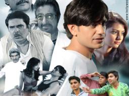 First Look Of The Movie Ishq Ka Manjan