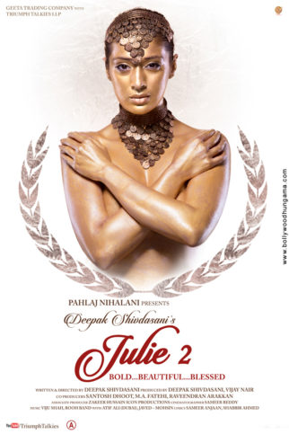First Look Of The Movie Julie 2