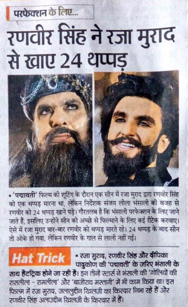 OMG! Ranveer Singh got slapped 24 times on the sets of Padmavati