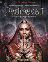 First Look Of Padmavati