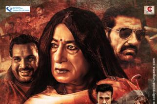 First Look Of The Movie Raktdhar