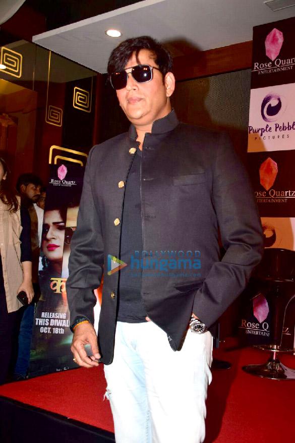 Ravi Kishan graces the announcement of the film 'Kashi Amarnath'