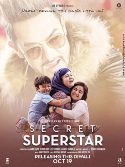 First Look Of The Movie Secret Superstar