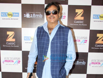 Special screening of 'Kalicharan' by Subhash Ghai at New Excelsior Mukta A2