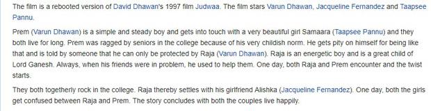This Wikipedia plot summary of Varun Dhawan starrer Judwaa 2 has left everyone in splits