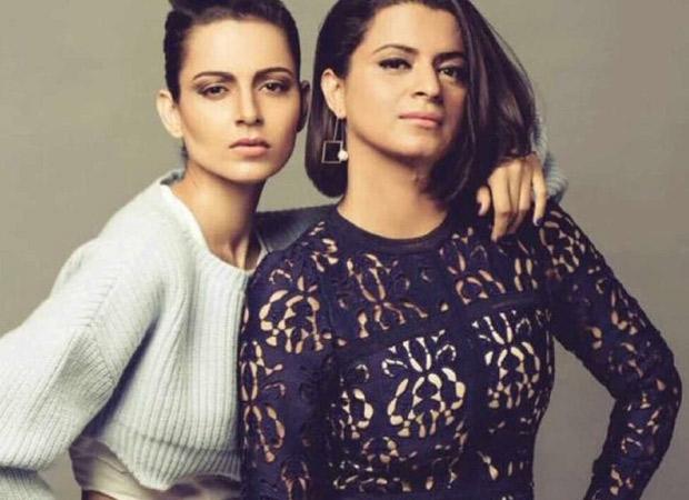 WHOA! Kangana Ranaut calls her sister Rangoli Chandel 'impulsive' and 'hormonal' over her twitter antics