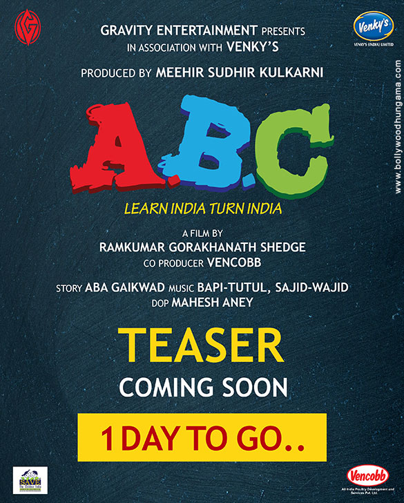 First Look Of A.B.C