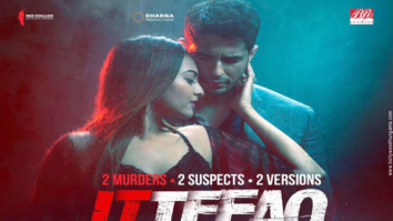 First Look Of The Movie Ittefaq