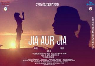 First Look Of Jiah Aur Jiah