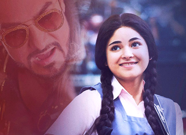 Secret Superstar Day 13