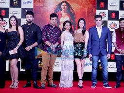 Sunny Leone and Arbaaz Khan grace the trailer launch of their film 'Tera Intezaar'
