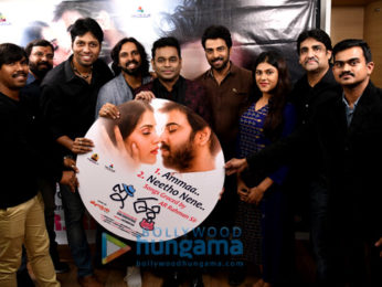 A R Rahman launches the music of Telugu film 'E Ee'