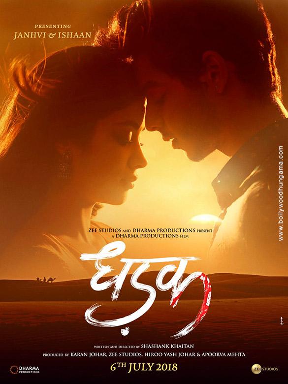 FIRST LOOK Karan Johar announces Janhvi Kapoor and Ishaan Khatter's debut film Dhadak2
