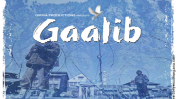 First Look Of The Movie Gaalib