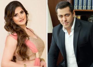 Here's how Zareen Khan bagged her debut opposite Salman Khan in Veer