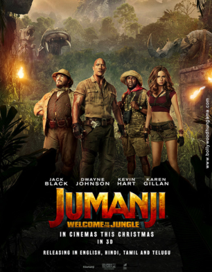 First Look Of The Movie Jumanji: Welcome to The Jungle (English)